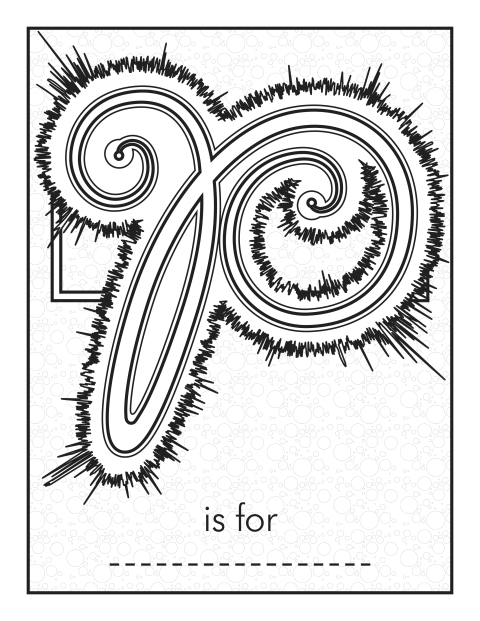 P21-a