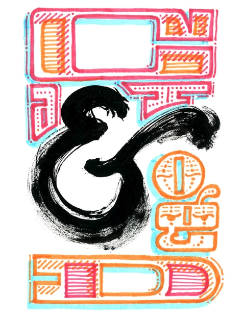 day-13-cats-dogs-ampersand-72