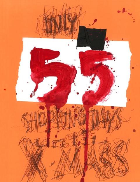day-4-halloween-warning-sign-72